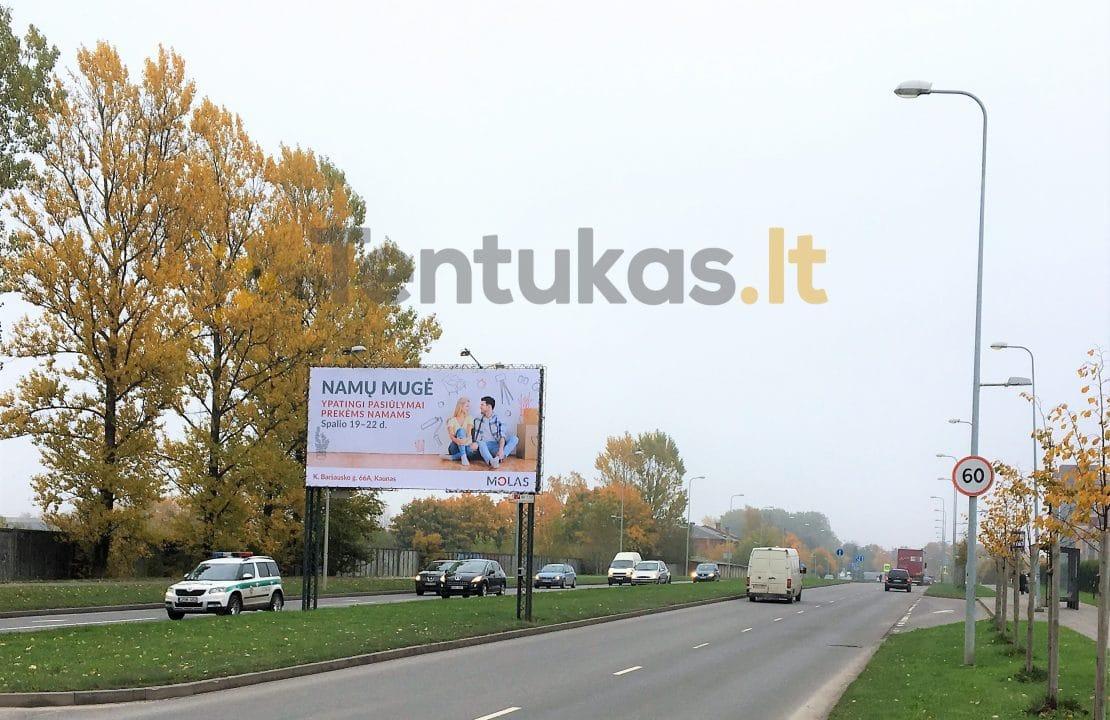 tentai-su-reklama-1110×720